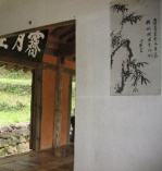 Traditional Korean Poetry in Vernacular in Late Joseon